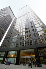 New York Office of Condon O'Meara Mcginty & Donnelly